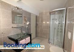 Hotel Weiland - Lahnstein - Bathroom