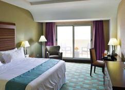 Hotel Plaza Juan Carlos - Tegucigalpa - Sypialnia