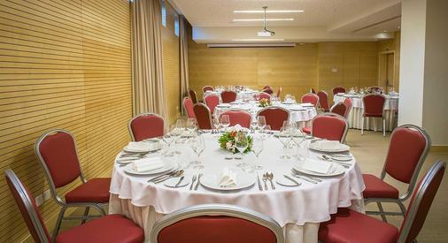 里斯本斯凱納酒店 - 里斯本 - 里斯本 - 宴會廳