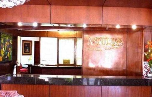 Hotel Asturias - Santa Cruz de la Sierra - Lễ tân