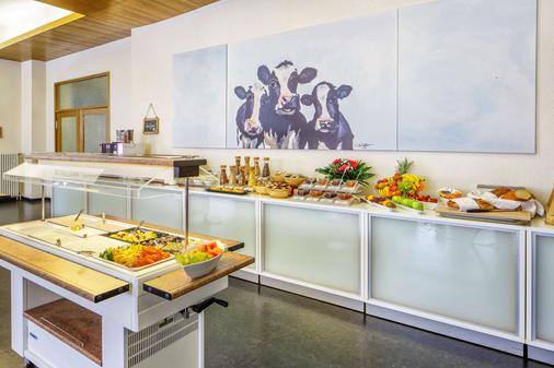 Best Western Soleo Hotel am Park - Bad Duerrheim - Buffet