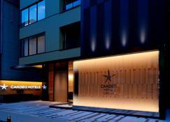 Candeo Hotels Osaka Namba - Osaka - Gebouw