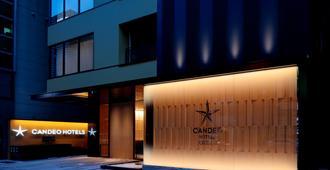 โรงแรมแคนเดโอ โอซาก้า นัมบะ - โอซาก้า - อาคาร