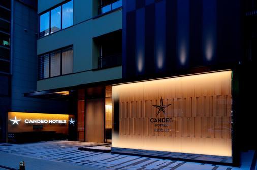 Candeo Hotels Osaka Namba - Οσάκα - Κτίριο