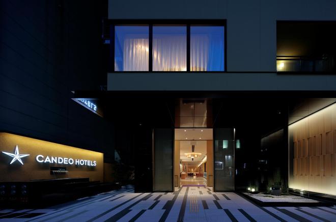 Candeo Hotels Osaka Namba - Ōsaka - Edificio