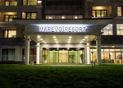 Jeju Marevo Resort - Чеджу - Здание