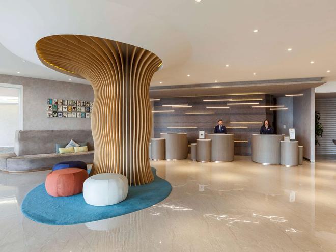 Novotel Istanbul Zeytinburnu - Istanbul - Lobby