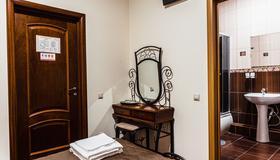 Hotel Bratislavskaya-2 - מוסקבה - נוחות החדר