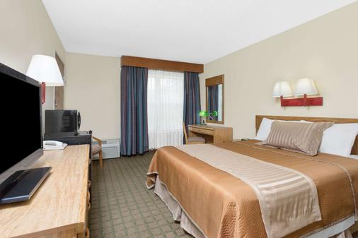 Travelodge by Wyndham Perry GA - Perry - Makuuhuone