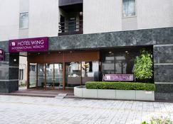 Hotel Wing International Hitachi - Хитачи - Здание