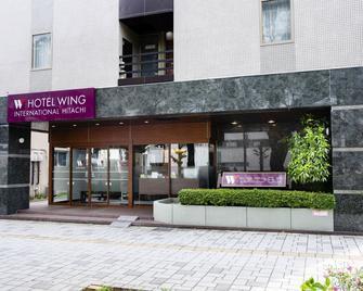 Hotel Wing International Hitachi - Hitachi - Gebouw
