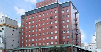 Nagasaki Washington Hotel - Nagasaki - Κτίριο