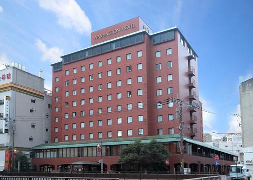 Nagasaki Washington Hotel - Nagasaki - Κτίριο