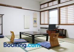 Takasagoya Ryokan - Yamagata - Τραπεζαρία