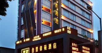 廣州合晉帝苑酒店 - 廣州 - 建築