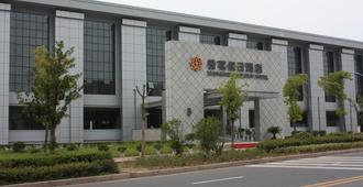 Xiangming Holiday Hotel - הואנגשאן