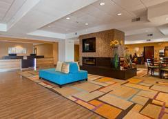 Best Western Plus Hiawatha Hotel - Hiawatha - Lobby
