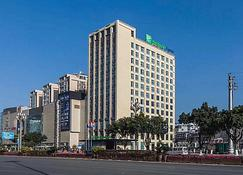 Holiday Inn Express Xichang City Center - Xichang - Building