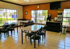 Americas Best Value Inn Brownsville - Brownsville - Restaurant