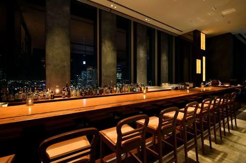 Nagoya Prince Hotel Sky Tower - Nagoya - Bar