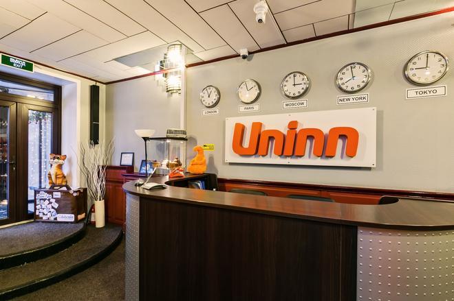 Uninn Hotel Vnukovo - Moscow (Matxcơva) - Lễ tân