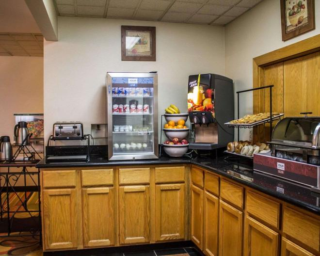 Econo Lodge Akron - Akron - Buffet