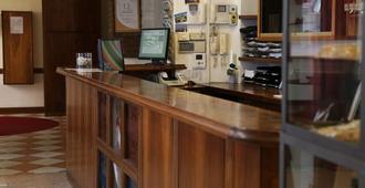Antico Residence - מנטואה - דלפק קבלה
