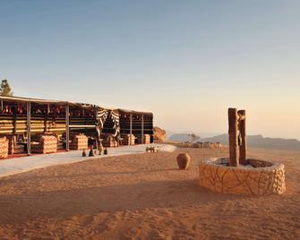 Mövenpick Nabatean Castle Hotel - Wadi Musa - Building
