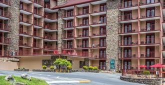 Quality Inn & Suites - Gatlinburg - Edificio