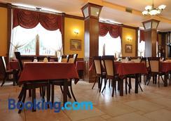 Willa Koba - Ustroń - Restaurant