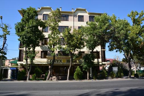 Onyx Hotel - Μπισκέκ - Κτίριο