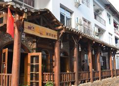 Wulingyuan Tu Youth Hostel - Zhangjiajie - Außenansicht