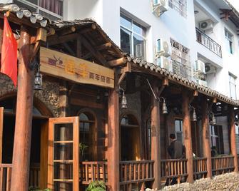 Wulingyuan Tu Youth Hostel - Wulingyuan - Building