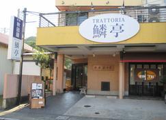 Akitaya - Kamakura - Κτίριο