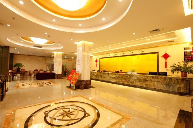 Ying Ge Hai Holidays Hotel - Cantón - Recepción