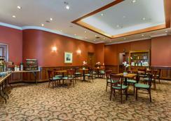 Chelsea Savoy Hotel - New York - Nhà hàng