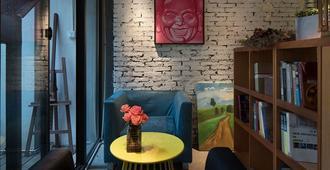 Lu Shu Homestay - Changsha - Sala de estar