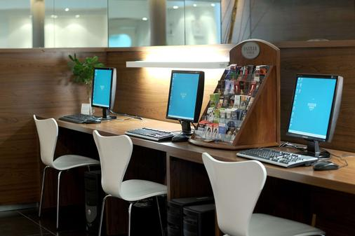 Dazzler by Wyndham Buenos Aires Maipu - Buenos Aires - Business centre