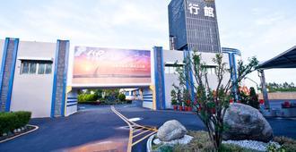 Yudali Hr Motel - Donggang Township - Building