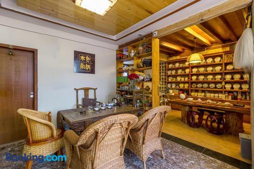 Rongyi Inn - Lijiang - Dining room