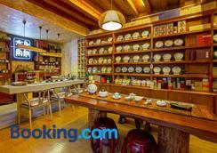 Rongyi Inn - Lijiang - Hotel amenity