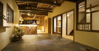 Onsen Guesthouse Hakone Tent - Hakone - Recepción