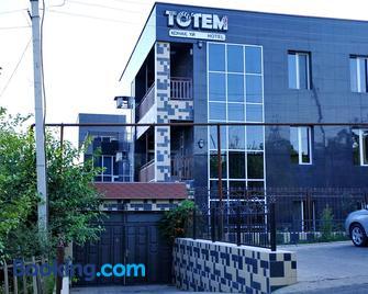 Totem Hotel - Shymkent - Building