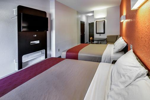 Motel 6 Allentown Pa - Allentown - Schlafzimmer