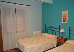 Posada La Reja - Malpica de Tajo - Bedroom