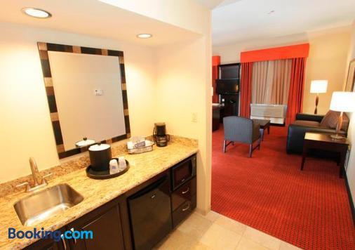 Hampton Inn & Suites Phoenix Chandler-Fashion Center AZ - Chandler - Bar
