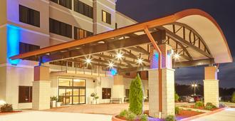 Holiday Inn Express Hotel & Suites Columbia Univ Area-Hwy 63, An IHG Hotel - קולומביה