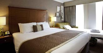 Mercure Exeter Southgate Hotel - Exeter - Phòng ngủ