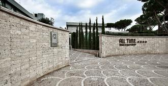 Hotel All Time Relais & Sport - Roma - Vista del exterior