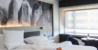 Novotel Santiago Vitacura - Santiago - Bedroom